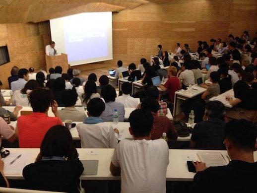 Shakai no Geijutsu Forum