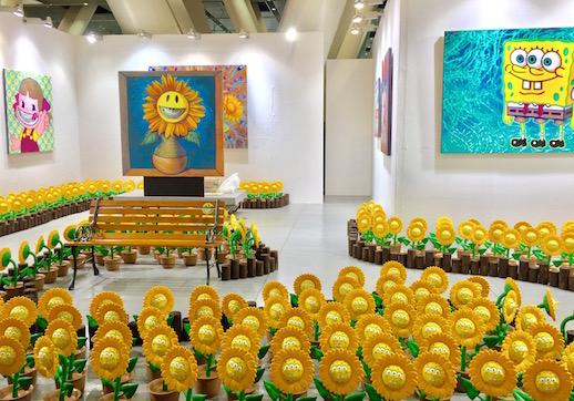 Art Fair Tokyo 2017