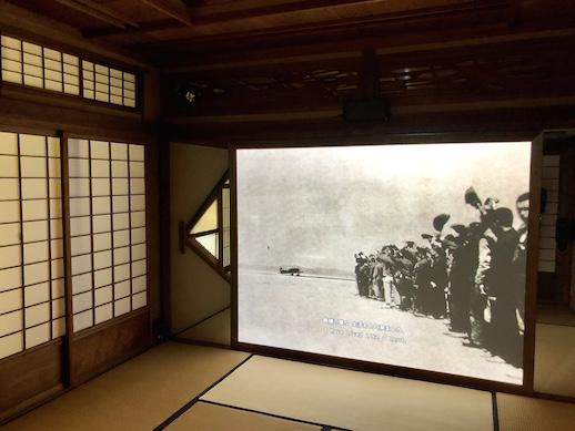 Ho Tzu Nyen, 'Hotel Aporia' (2019) at Kirakutei