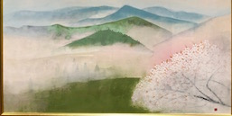 Sakura, Sakura, Sakura 2020 – Flower Viewing at the Museum!