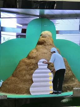 Kohei Maeda, 'itomu' video