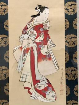 Choshun Miyagawa, 'Standing Beauty' (1704–1736) (Detail)