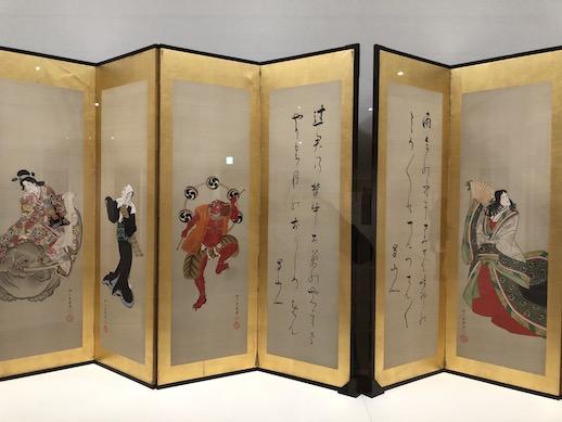 Toyokuni Utagawa, 'Nine Variations of Nakamura Utaemon III' (1815) (Partial)