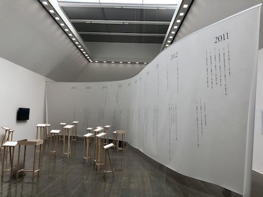 Installation View, Haruka Komori + Natsumi Seo