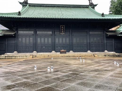 Aiko Miyanaga's 'Messages from the Light' at Yushima Seido Temple