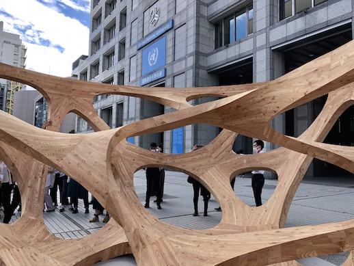 Akihisa Hirata, 'Global Bowl' in front of United Nations University
