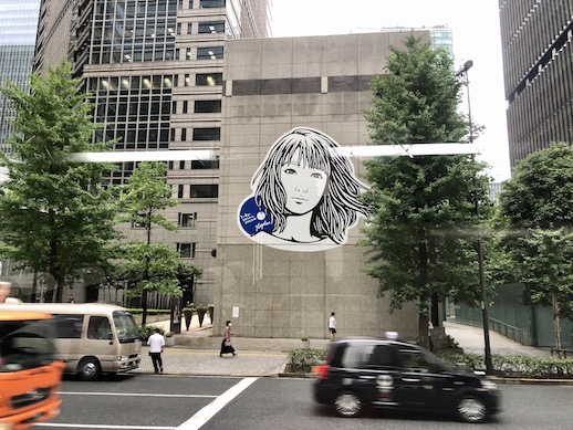 Hogalee's 'In the CDB' on the Otemachi 1st Square building
