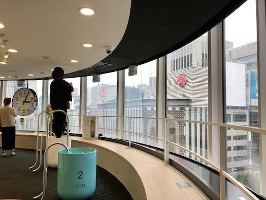 Masamichi Toyama's 'Spinout Hours' at Sanai Dream Center Building 9F