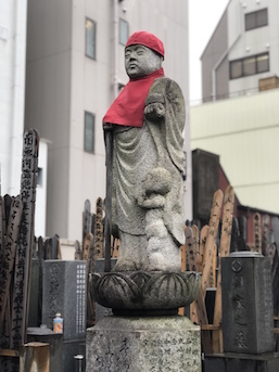 Mother and Child Jizo at Chohouin Temple Cemetery