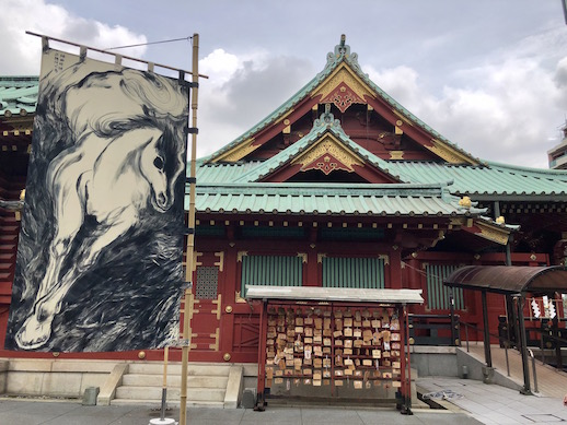 Miki Momma's 'Consecration of 1000 Years Votive Picture of Horse' at Kanda Myojin Shrine