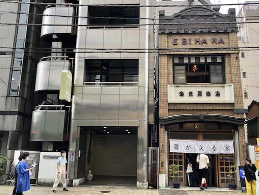 Ebihara Shoten building