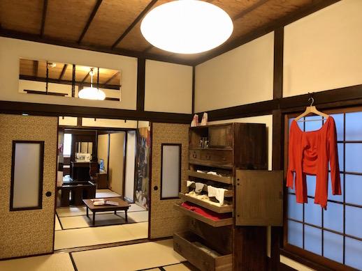 'Kigaeru House' at Ebihara Shoten
