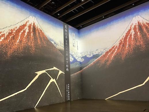 Katsushika Hokusai, 'Shower Below the Summit'