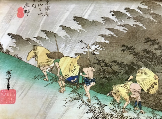 Utagawa Hiroshige, 'Shono: Driving Rain'