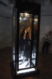 足立喜一朗《e.e.no.24》 2004年