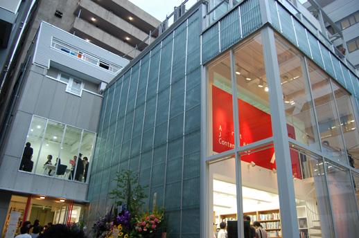 恵比寿の中心部を抜けた一角にたたずむ新しいビル