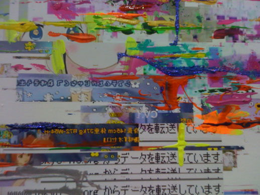 梅沢和木 《Untitled (部分)》