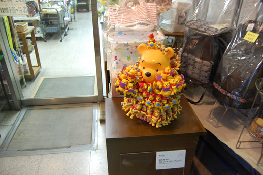 "Hiroshi Fuji, ""Street Gardening with Toys"""