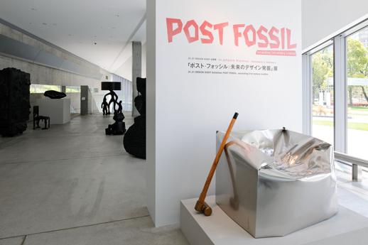 """ハンマーで叩いて形をつくりだす""""breaking in""""という行為が、過去と決別し、ポスト・フォッシル時代へと突き進むという意味につながるメタファーになっている。展覧会を象徴する作品。 撮影:吉村昌也"""