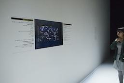 データベース・プログラムモニター