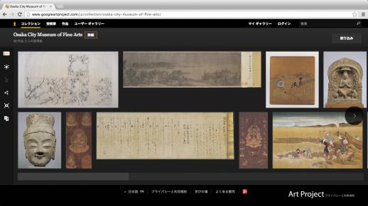 Google Art Projectに、日本から新しく3館が参加。