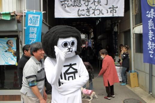 地元岡崎市をPRするオカザえもん。崎の字は刺青ではなく、「胸毛」だそう。
