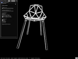mapamok操作中。左のリストから投影する模様を選び、デザインしていく。