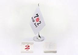 「Tokyo Midtown Award 2013」デザインコンペ グランプリ《MID DAY》bivouac(ビバーク)、稻田尊久、姫野恭央、田中和行、田島史絵