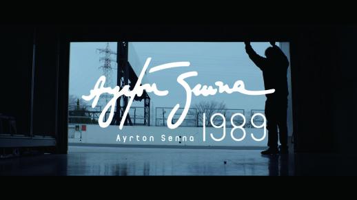 エンターテインメント部門 大賞《Sound of Honda / Ayrton Senna 1989》