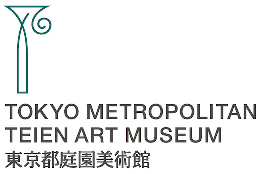 東京都庭園美術館 公式ロゴ・マーク