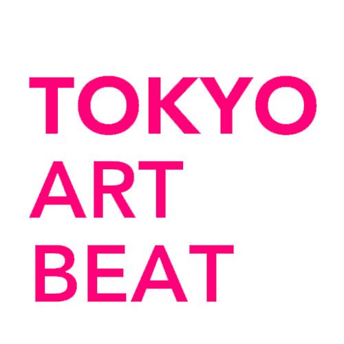 現代アート×茶文化の融合! 静岡県掛川市で「かけがわ茶エンナーレ」が開催
