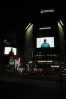 ソフィ・カルの映像作品が渋谷スクランブル交差点をジャック!