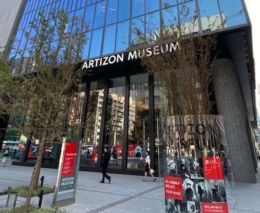 ブリヂストン美術館から名称変更、「アーティゾン美術館」が2020年1月18日にオープンへ