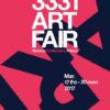 アートシーンのこれからを予見する4日間「3331 Art Fair 2017 -Various Collectors Prizes-」が3/17から開催