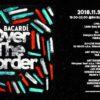 """バカルディ主催の音楽とアートのカルチャー・カクテル・プロジェクト「BACARDÍ """"Over The Border""""2018」"""