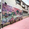 アートスポットでパワースポット:新大久保UGOがオープン