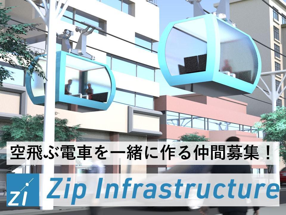 【満員電車はもういや!】新しい交通機関「自走型ロープウェイ」の1/5モデルを一緒に作りましょう!