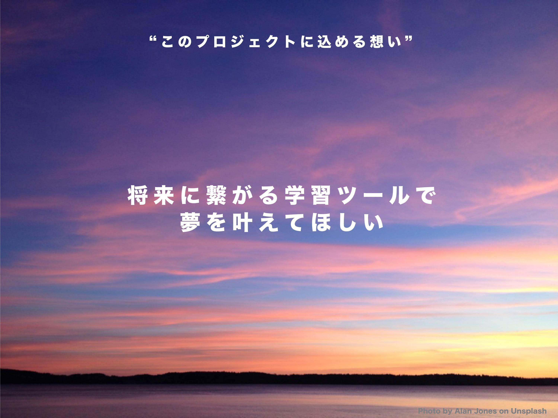 KV作成用_2_09-05.jpg