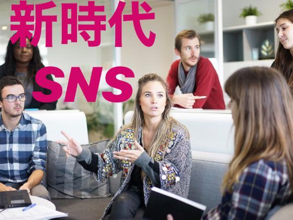 【新時代SNS】感情を価値交換するSNSを一緒に作りませんか!?