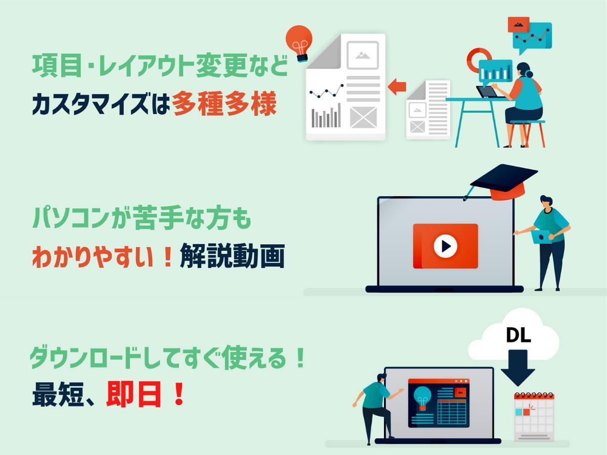 TOMOSHIBI掲載画像2.png