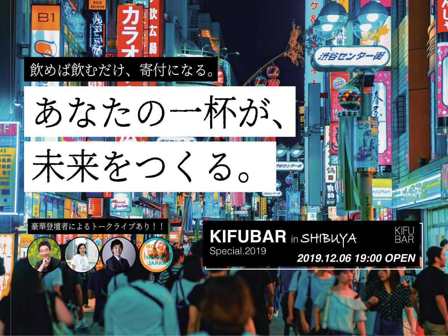 banner_43_02-2019-11-09-043227.jpg
