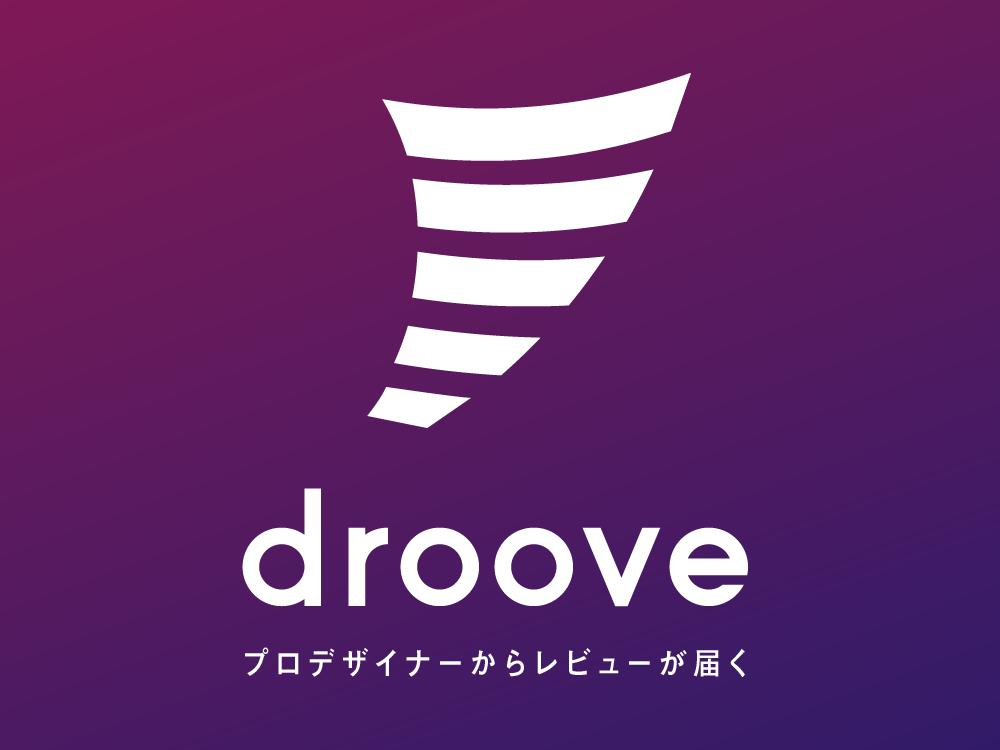 droove-logo2.png