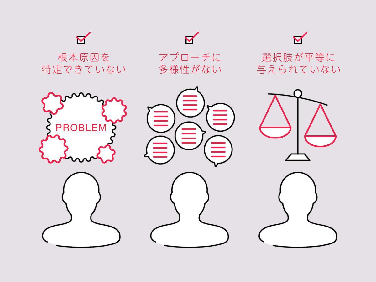 vote_bnr_02_2.jpg