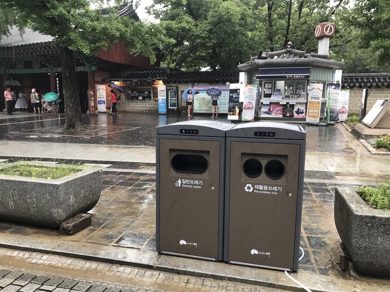 South Korean solar trash bin