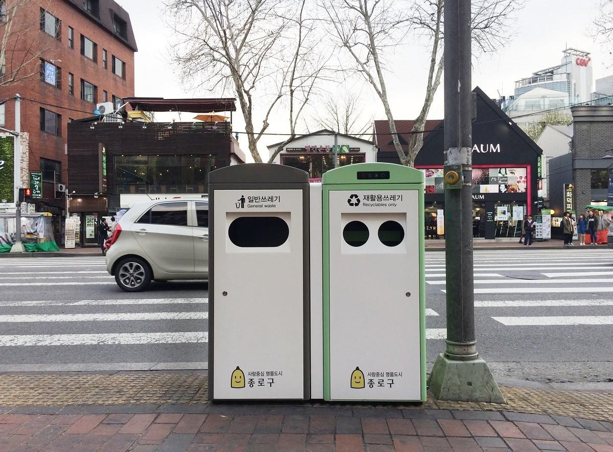 Litter bins in Seoul