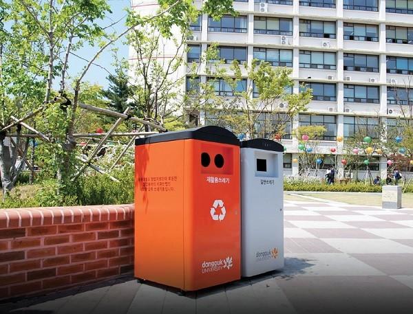 South Korean litter bins at the University