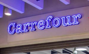 Ruba al Carrefour di via Madama Cristina: arrestato