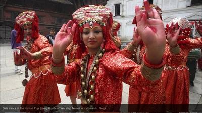 Kumari dance