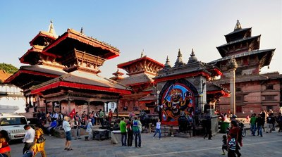 Kathmandu darbar