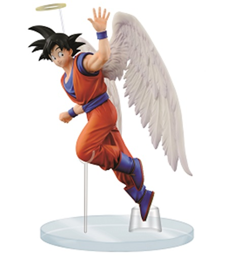 DRAGONBALL Z Dramatic Son Goku - BANDAI - Marche - BANPRESTO - Action figures